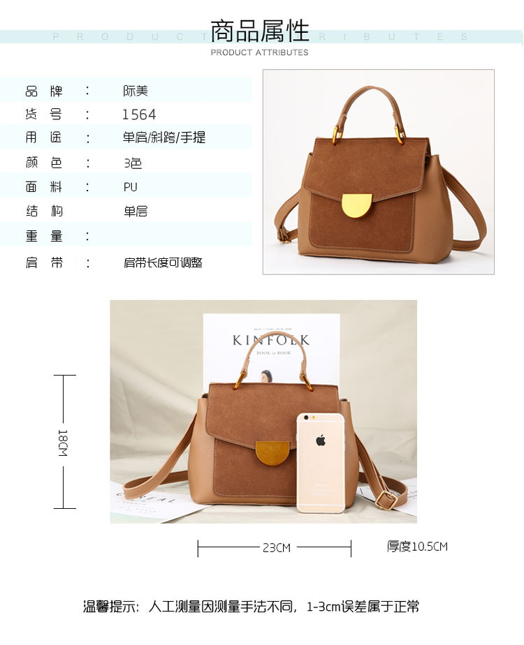 Mini fashion handbag