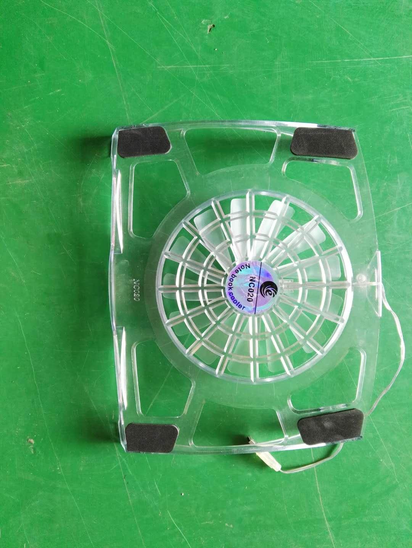 foldable heat sink