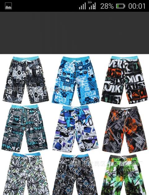 Unisex Beach Boxers
